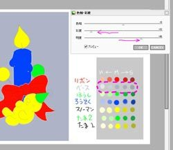 Colordesign10