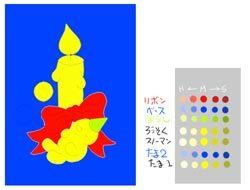 Colordesign8