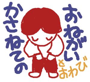 Cocolog_oekaki_2009_02_25_20_55