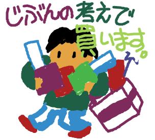 Cocolog_oekaki_2009_03_08_17_49