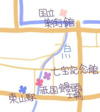 Museumkyouto5