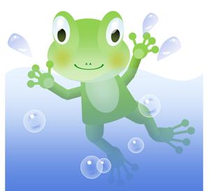 Safrog
