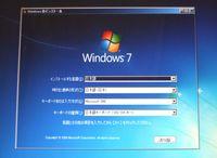 To_windows72