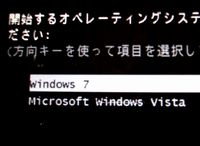 To_windows77
