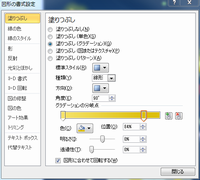 Word20103