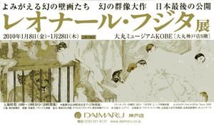 Kobemuseum1
