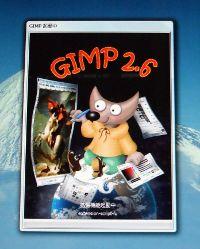 Gimpsplashes1
