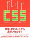 Javascript0