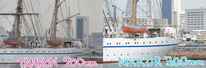 Nikkor553004_2