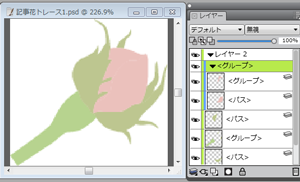 Painter1221