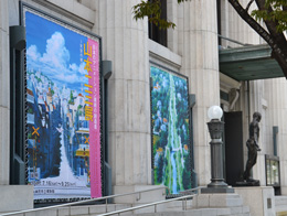 Kobecitymuseum1