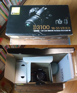 Camera004