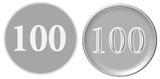 Howto0229