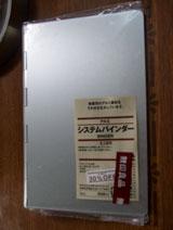 Handcraft0106