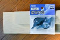 Handcraft0169