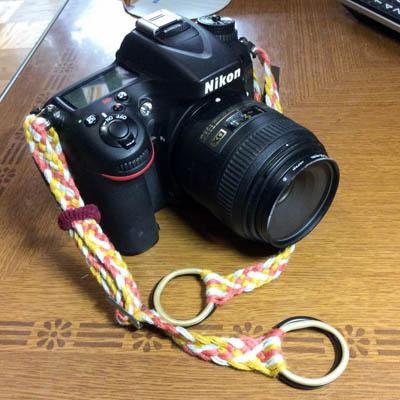 Camera0049