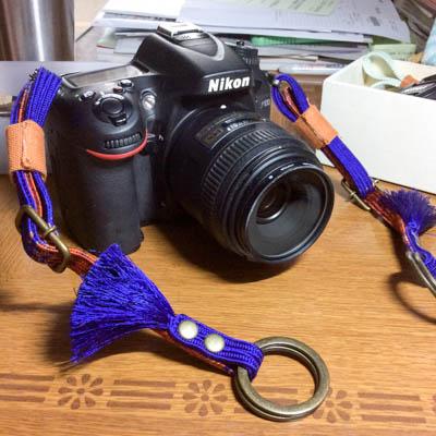 Camera0053